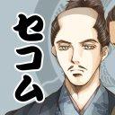 akir(リプ不要)