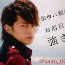 kaito_000_baron