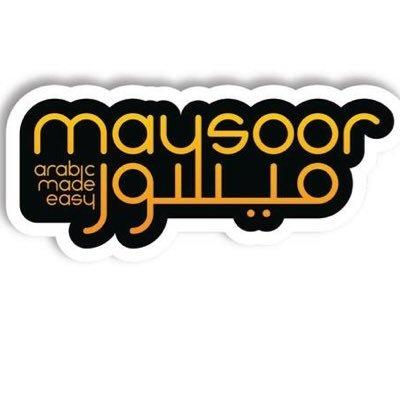 Maysoor Arabic | Social Profile