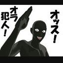 ら (@00300207t) Twitter