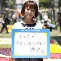 池田奈月 Natsuki Ikeda | Social Profile