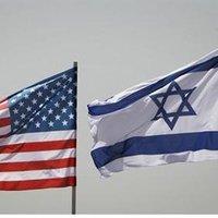 Israel News Links | Social Profile