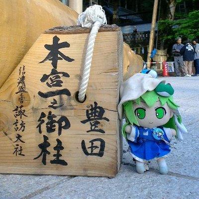 ChiLai@式年造営御柱大祭2016   Social Profile