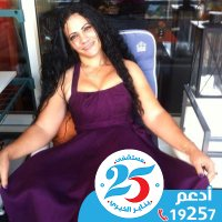 iman الجبالي | Social Profile