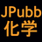 The profile image of JPubbChemiNews