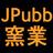 博物館 美術館 デート TOTOギャラリー・間JPubb 日本企業 リリース 窯業29