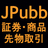 The profile image of JPubbStockNews