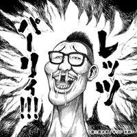 松 | Social Profile