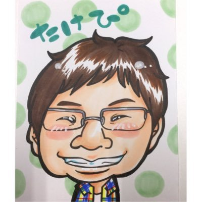 たけぴ♡フチ子さん_育自の魔法 | Social Profile
