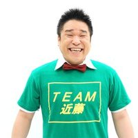 TEAM近藤 | Social Profile