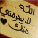 F.al3nzi (@00oFo00) Twitter