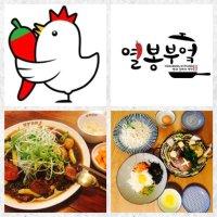YEOLBONG | Social Profile