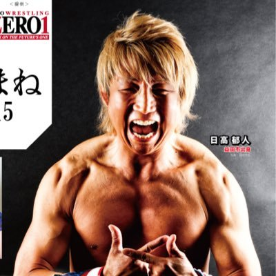 Ikuto Hidaka Social Profile