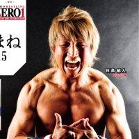 Ikuto Hidaka | Social Profile