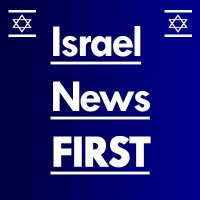 Israel News First | Social Profile