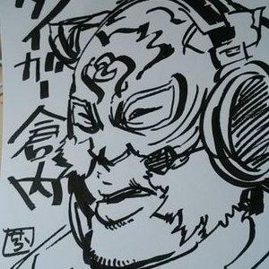 タイガー倉内 | Social Profile