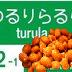 1a7a87d285bf3efaa3e80f6c0d150d533963724e sushi reasonably small