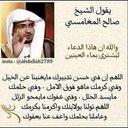 ريري الحربي (@009AL) Twitter