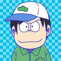 りょうさーん@ファミ松 | Social Profile