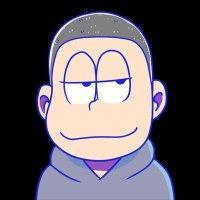 黒い松 | Social Profile