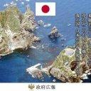 竹島日本領