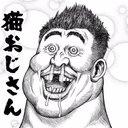 minosato (@babaron) Twitter