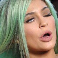 KardashianHumor