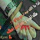 المجروح (@01234567qetukkh) Twitter