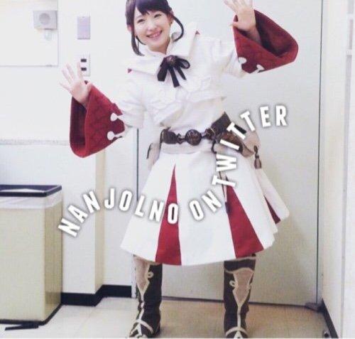 Nannjou Yoshino