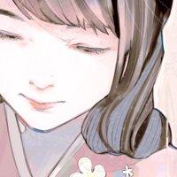 室田伊緒 | Social Profile