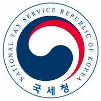 국세청 | Social Profile
