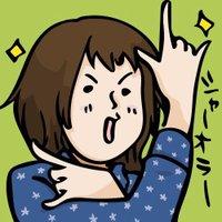 ホリアヤ | Social Profile
