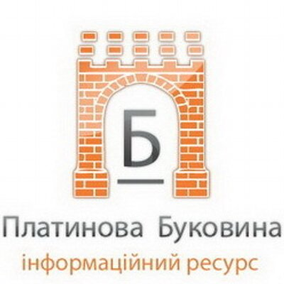 Платиновая Буковина (@chernivtsi_new)