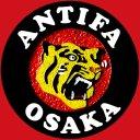 ANTIFA大阪