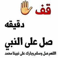 Akeed7575