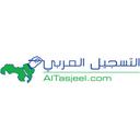 التسجيل العربي