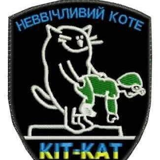 Крымская Хунта (@UASevas)
