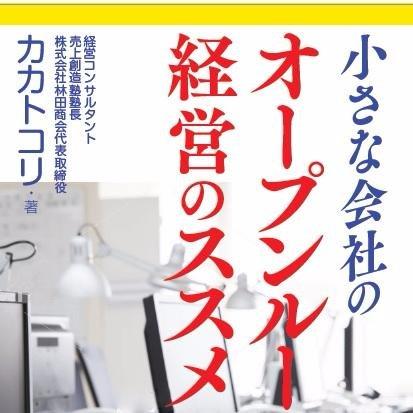 カカトコリ Social Profile