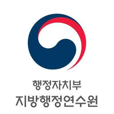 지방행정연수원 | Social Profile