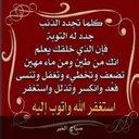ليان ابراهيم (@00layan0033) Twitter