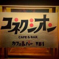 小池コネクシオン | Social Profile