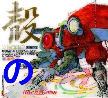 NochiComa(✿´▽`)ばっくん Social Profile