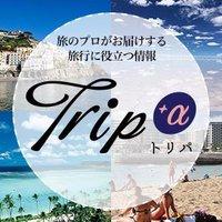 @Tripa_jp