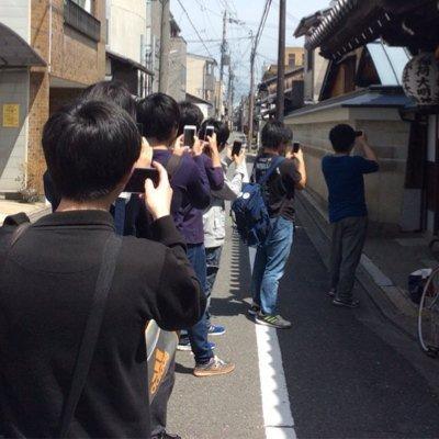 中川家の画像 p1_19