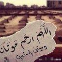 دعوه لعبدالعزيز (@019Nawaf) Twitter