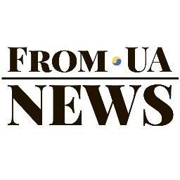 Fromua.news (@fromua_news)