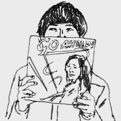 kitanøatsu | Social Profile
