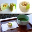 新しい感じの和菓子食べたい (@008Niigatasag) Twitter