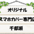 The profile image of shop_chitose