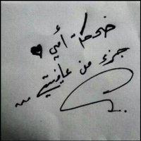 @3_alaml